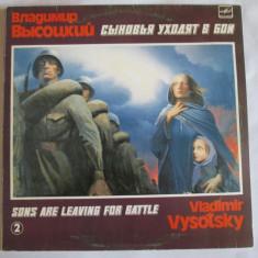RAR! VINIL L.P. VLADIMIR VYSOTSKY CANTECE OSTASESTI 2 IN STARE EXCELENTA! TIRAJ 10 000 EXEMPLARE - Muzica Folk Altele