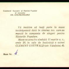 Hartie cu Antet - 1958 RPR, Masa tovaraseasca Raionul Gheorghe Gheorghiu-Dej - Comitetul Executiv al Sfatului Popular Bucuresti, invitatie propaganda comunista