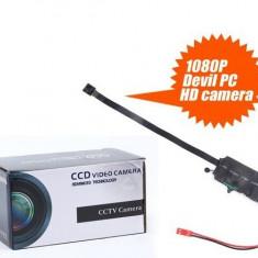 Sistem de Supraveghere FULL HD 1080P, 4 IN 1: Foto/ Video/ Rep/ Senzor Miscare