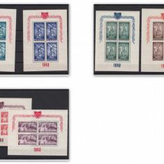 Timbre Romania, Nestampilat - ROMANIA - 1948, OSP, BL DE 4, MNH - LUX - LOT 5 RO