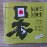 JAPONEZA IN 30 ZILE FLORIN VASILIU STEFAN BENEA curs carte hobby japonia