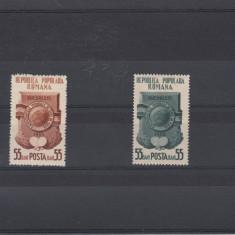 ROMANIA 1953, LP 341, TENIS DE MASA - LOT 1 RO - Timbre Romania