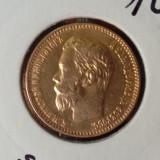 5 Ruble 1898 Imp. Rusesc - AUR, Europa, An: 1898