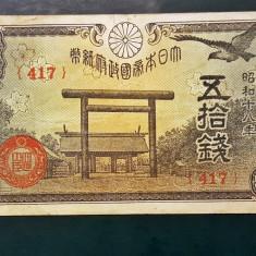 Japonia 50 Sen serie 417 1942-44 - bancnota asia