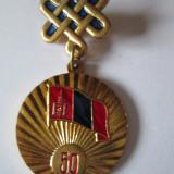MEDALIE JUBILIARA MONGOLIA 50 ANI DE COMUNISM 1921-1971, Asia