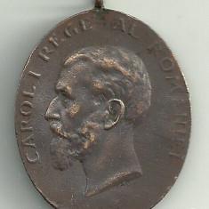 MEDALIE ROMANIA CAROL I, In Amintirea Anului al 40-lea Al Capitaniei Mele 1906 - Medalii Romania
