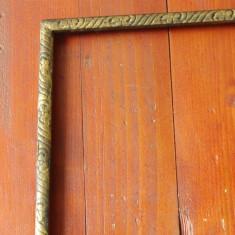 Rama din lemn pentru lucruri frumoase i !!!! - Rama Tablou, Decupaj: Dreptunghiular
