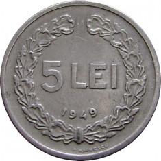 Monede Romania, An: 1949 - 1. ROMANIA, 5 LEI 1949