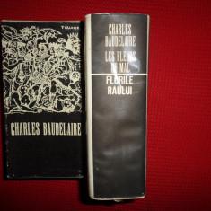 Baudelaire- Florile raului (editie de lux/ bilingva romana-franceza/1554pag - Carte de lux