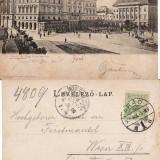 Carte Postala, Circulata, Printata - Arad -Hotel-animata, clasica- rara