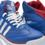 Ghete barbatesti Adidas, la doar 300 ron - Ghete barbati