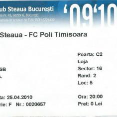 Bilet meci Steaua - Poli Timisoara (2010)