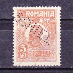 Timbre Romania, Nestampilat - Timbre RO. 1927 = FERDINAND BUST MIC PERFIN