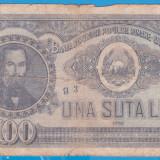 (9) BANCNOTA ROMANIA - 100 LEI 1952, REP. POPULARA ROMANA, SERIE DIN 1 CIFRA