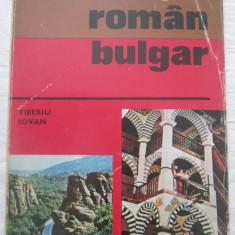 Tiberiu Iovan - Ghid de conversatie Altele roman bulgar