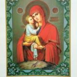 CARTEA FETELOR - Preot Alexei Gracev - Carti ortodoxe