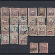Timbre Romania, Stampilat - ROMANIA, TIMBRE MVIR IN TOATE CONDITIILE, LOT 1 RO