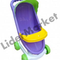 Carucior din plastic pentru papusi - Jucarie carucior copii, Fata, Roz