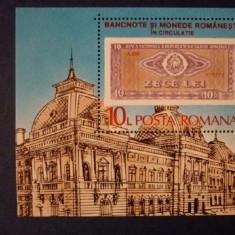 Timbre Romania, Nestampilat - Romania 1987 - BANCNOTE SI MONEDE, colita nestampilata, M40