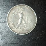 Moneda argint 50 kopeici URSS 1924, Europa, An: 1924