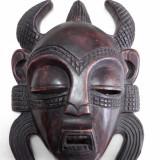 Arta din Africa - MASCA AFRICANA, ABANOS
