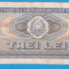 BANCNOTA ROMANIA - 3 LEI 1966, REPUBLICA SOCIALISTA ROMANIA, CEA MAI RARA DIN SET