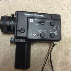 Camera video vintage SANKYO EM-60XL