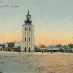 MOLDOVA, TECUCI, TECUCIU-PIATA SI FOISORUL, CIRCULATA SEP. 911 - Carte Postala Moldova 1904-1918, Tip: Printata, Oras: Iacobeni