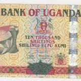 bancnota africa, An: 2005 - UGANDA 10000 shillings 2005 VF