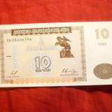 Bancnota 10 dram 1993 Armenia, cal. necirculat - bancnota asia