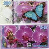 ATLANTIC FOREST- 200 AVES 2016- UNC!!
