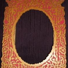 Rama tablou de lemn, confectionata artizanal la traforaj, handmade anii 60