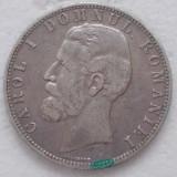 Romania 1880 - 5 lei, Kullrich pe cerc, VF