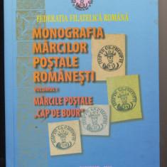 RFL 2008 Kiriak Dragomir - Monografia marcilor Cap de Bour - carte filatelie
