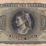 GRECIA 1.000 drahme 1942 VF!!!