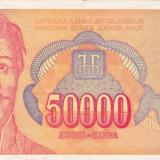 IUGOSLAVIA 50.000 dinara 1994 VF+++!!!, Europa, An: 1994