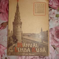 Manual de limba rusa an 1949/284pag