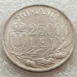 25000 LEI 1946-ARGINT-REGELE MIHAI - Moneda Romania