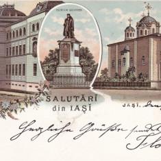 SALUTARI DIN IASI, LICEUL, MIRON COSTIN, BISERICA BARBOI, LITOGRAFIE 1899 - Carte Postala Moldova pana la 1904, Circulata, Printata