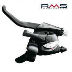 Set comenzi schimbator Shimano Tourney 3x7V ST-EF40 PB Cod Produs: 525323500RM