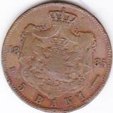 Carol I. 5 bani 1885 - Moneda Romania