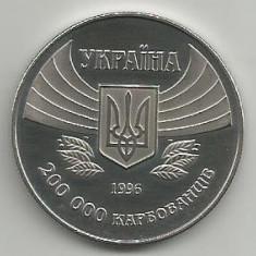 UCRAINA  200000 200.000 KARBOVANTSIV 1996 ,  Centenarul JO MODERNE   UNC capsula