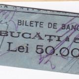 Banderola 100 bucati bancnote 500 lei 1940-1944 Banca Nationala a Romaniei (1), An: 1940