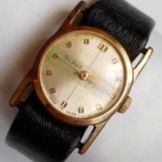 Ceas dama, Elegant, Mecanic-Manual, Placat cu aur, Piele, Analog - Slava 17 Jewels, ceas de dama placat cu aur 10m