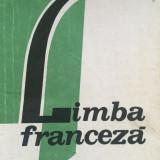 LIMBA FRANCEZA MANUAL PENTRU CLASA A XI-A - Marcel Saras - Manual scolar didactica si pedagogica, Clasa 11, Didactica si Pedagogica, Limbi straine