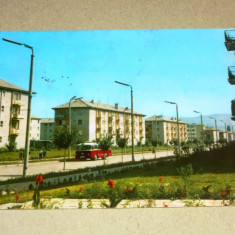Gheorghe Gheorghiu Dej - vedere - circulata 1965 - 2+1 gratis - RBK11567 - Carte Postala Transilvania dupa 1918, Circulata, Fotografie