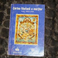 Cartea tibetana a mortilor - 2+1 gratis - CA16 - Carte Hobby Ezoterism