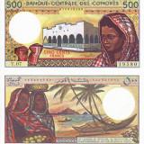COMORES 500 francs ND UNC!!!, Africa, An: 1994