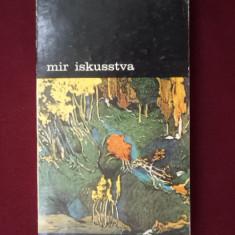 Album Pictura - Natalia Lapsina - Mir Iskusstva - 469553