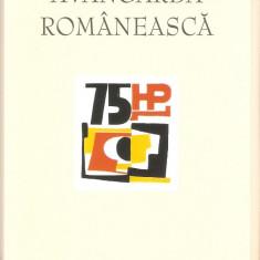 Ion Pop - Avangarda romaneasca - 473674 - Carte veche